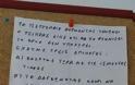 Θα πέσετε κάτω από τα γέλια! Το σημείωμα του διαχειριστή που τρέλανε το διαδίκτυο! [photo] - Φωτογραφία 2