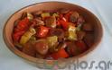 Η συνταγή της Ημέρας: Σπετζοφάι