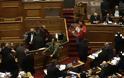 Σκάνδαλο Novartis: Παραπέμπονται και τα δέκα πολιτικά πρόσωπα στην Προανακριτική - Ψήφισε κατά πλειοψηφία η Βουλή