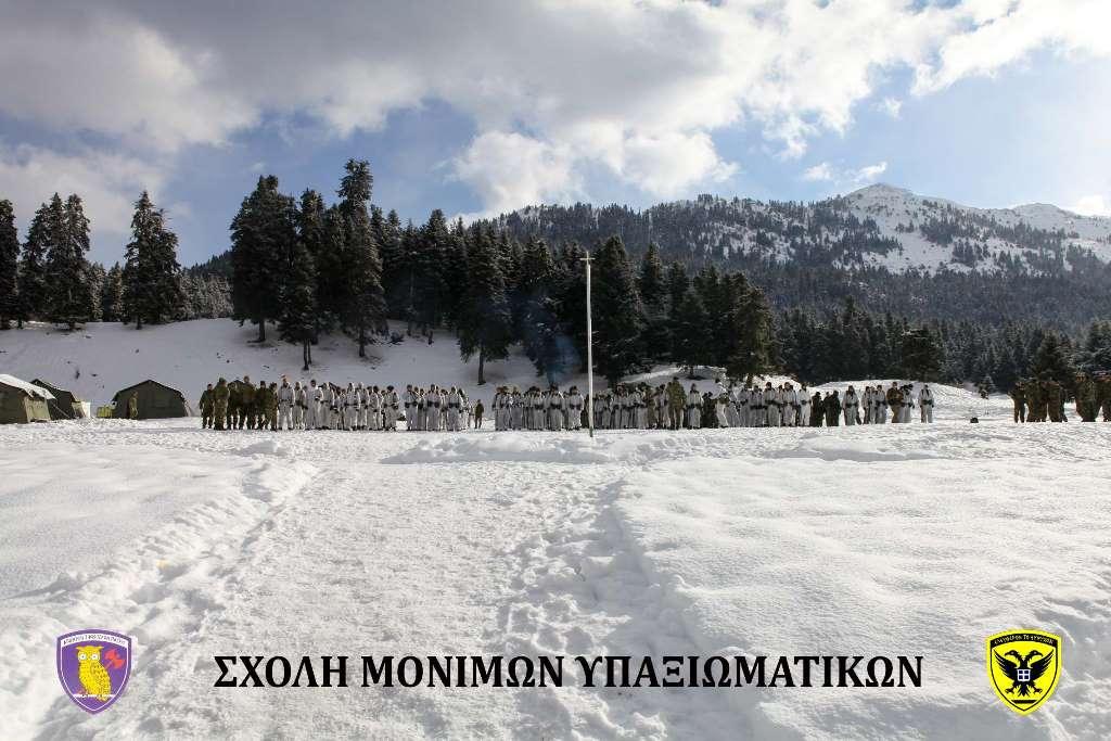 Σχολή Μονίμων Υπαξιωματικών: Εντυπωσιακές εικόνες απο την χειμερινή εκπαίδευση στα Τρίκαλα - Φωτογραφία 2