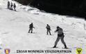Σχολή Μονίμων Υπαξιωματικών: Εντυπωσιακές εικόνες απο την χειμερινή εκπαίδευση στα Τρίκαλα - Φωτογραφία 3