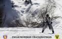 Σχολή Μονίμων Υπαξιωματικών: Εντυπωσιακές εικόνες απο την χειμερινή εκπαίδευση στα Τρίκαλα - Φωτογραφία 4