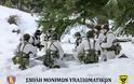 Σχολή Μονίμων Υπαξιωματικών: Εντυπωσιακές εικόνες απο την χειμερινή εκπαίδευση στα Τρίκαλα - Φωτογραφία 9