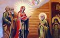 Θαυμαστή επίσκεψη της Θεοτόκου στον όσιο Σέργιο