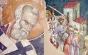 Ο άγιος Νικόλαος σώζει από τον θάνατο