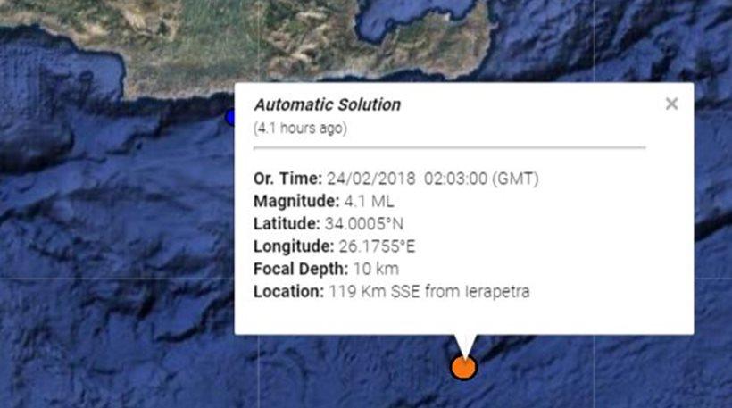 «Tαρακουνήθηκε» η Κρήτη από σεισμό 4,1 Ρίχτερ - Φωτογραφία 1
