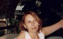 Αγωνία για αγνοούμενη στη Μάνη: Αποκαλύψεις για τα τελευταία λεπτά πριν την εξαφάνισή της - Φωτογραφία 2