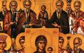 Αύριο Κυριακή της Ορθοδοξίας εορτάζουμε την Αναστήλωση των Εικόνων