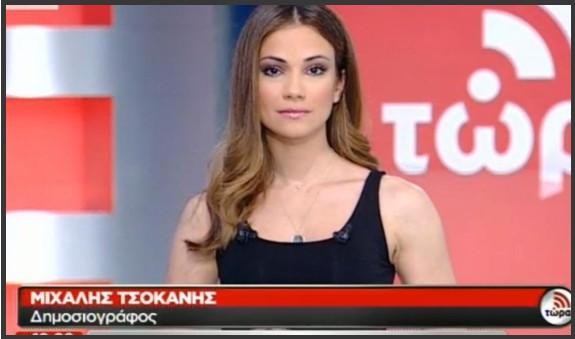Οργιάζουν οι φήμες - Τι συμβαίνει με τη Μπουσδούκου και λείπει από την εκπομπή της εδώ και λίγες μέρες; - Φωτογραφία 1