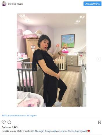 Ελληνίδα τραγουδίστρια αποκάλυψε ότι είναι έγκυος [photo] - Φωτογραφία 2