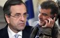 Νωρίτερα: Ο Αντώνης Σαμαράς κατέθεσε μήνυση κατά του Κώστα Βαξεβάνη