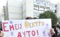 Θεσσαλονίκη: Κινητοποίηση φοιτητών για να μην κλειδώνονται τη νύχτα τα κτίρια - Φωτογραφία 2