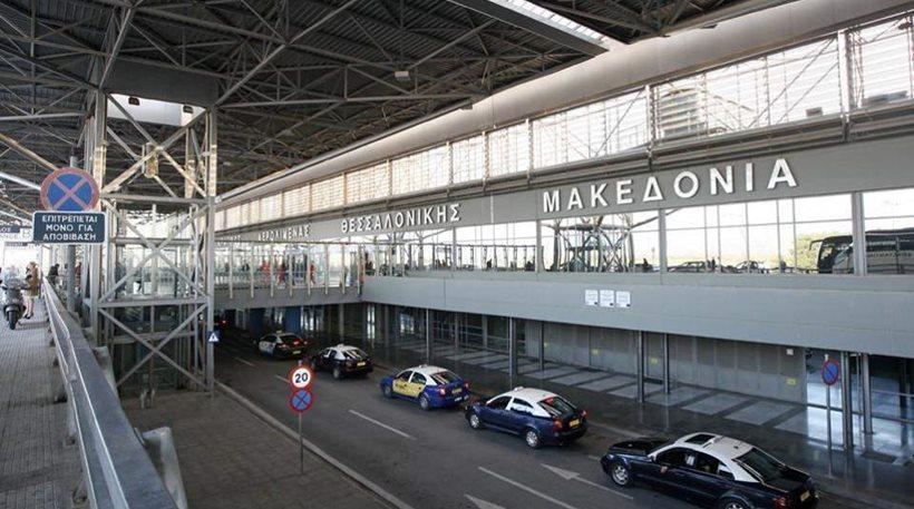 Θεσσαλονίκη: Ταλαιπωρία για τους επιβάτες από τις ακυρώσεις πτήσεων προς το αεροδρόμιο Μακεδονία - Φωτογραφία 1