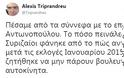 Τους «κράζουν» στο Twitter Σάλος και καμία απάντηση για το επίδομα ενοικίου σε Αντωνοπούλου-Παπαδημητρίου - Φωτογραφία 10