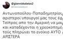Τους «κράζουν» στο Twitter Σάλος και καμία απάντηση για το επίδομα ενοικίου σε Αντωνοπούλου-Παπαδημητρίου - Φωτογραφία 14