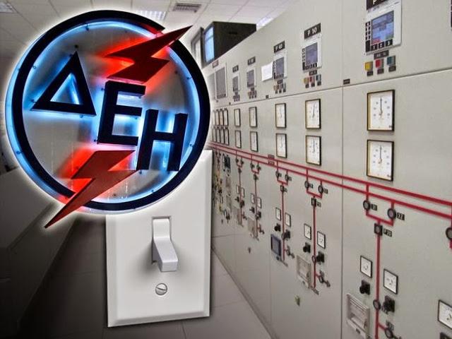Εύβοια: Σε ποιες περιοχές θα γίνουν διακοπές ρεύματος την Τρίτη 27 Φεβρουαρίου - Φωτογραφία 1