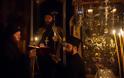 10301 - Η πανήγυρις του Οσίου Συμεών του Μυροβλύτου στο Χιλιανδάρι (φωτογραφίες) - Φωτογραφία 5