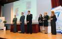 Τελετή Βράβευσης Διακριθέντων Αθλητών-Αθλητριών Ενόπλων Δυνάμεων και Σωμάτων Ασφαλείας