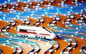 O μεγαλύτερος σιδηρόδρομος από LEGO στον κόσμο!