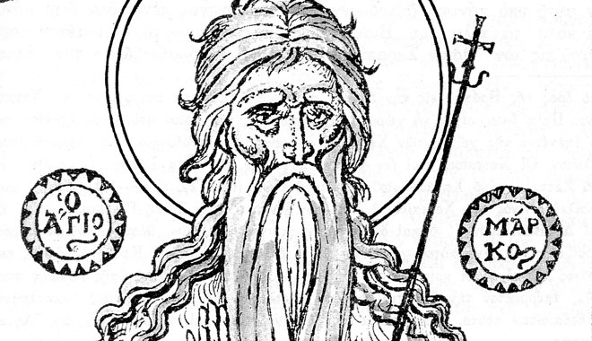"""Άγιος Μάρκος ο Αθηναίος: """"Βουνό δεν είπα να μετατοπισθής! Στάσου στον τόπο σου""""! - Φωτογραφία 1"""
