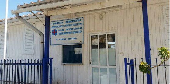 Βγήκε η προκήρυξη των αγροτικών ιατρών του Φεβρουαρίου – Μία θέση στον Μύτικα, μια στο Π.Ι. Καστού – Δεν προκηρύχθηκε ο Κάλαμος - Φωτογραφία 1