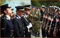 Αδικία στην χορήγηση επιδόματος παραμεθορίου στα στελέχη ΕΔ-ΣΑ που υπηρετούν σε Φλώρινα-Καστοριά-Ιωάννινα-Θεσπρωτία