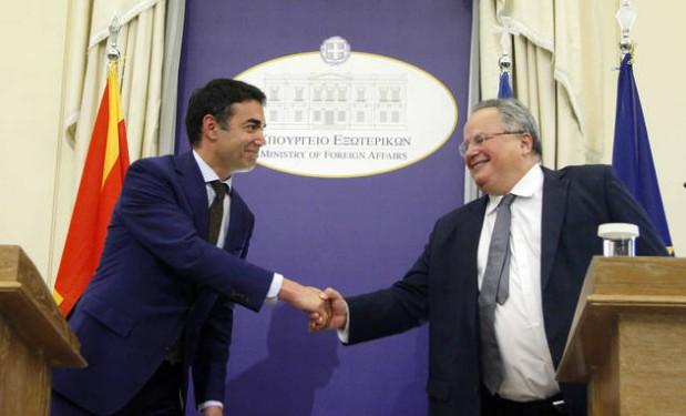 Κλειδώνει: Αυτή είναι η πρόταση της Ελλάδας για την ονομασία των Σκοπίων - Φωτογραφία 1