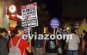 Αντιφασιστική συγκέντρωση στη Χαλκίδα για τα εγκαίνια νέων γραφείων της Χρυσής Αυγής