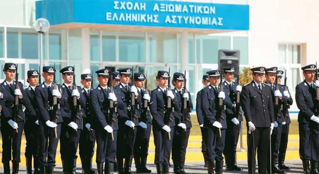 Εγκύκλιος για την εισαγωγή Αστυνομικών στη Σχολή Αξιωματικών μέσω  πανελληνίων  9205cc38767