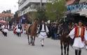 Παρέλασαν και τα άλογα στη Χαλκίδα (ΦΩΤΟ)