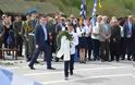 Γιόρτασαν την κοινή μάχη χριστιανών και μουσουλμάνων στα Οχυρά - Φωτογραφία 12