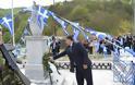 Γιόρτασαν την κοινή μάχη χριστιανών και μουσουλμάνων στα Οχυρά - Φωτογραφία 8