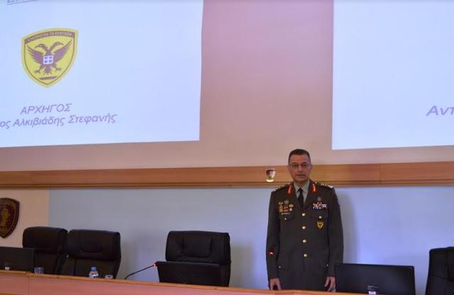 Ομιλία Αρχηγού ΓΕΣ στη Σχολή Εθνικής Άμυνας (ΣΕΘΑ) - Φωτογραφία 1