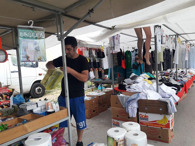 ΣΗΜΕΡΑ ΔΕΥΤΕΡΑ: Μια βόλτα στην Λαϊκή Αγορά της ΒΟΝΙΤΣΑΣ (ΦΩΤΟ: Στέλλα Λιάπη) - Φωτογραφία 101