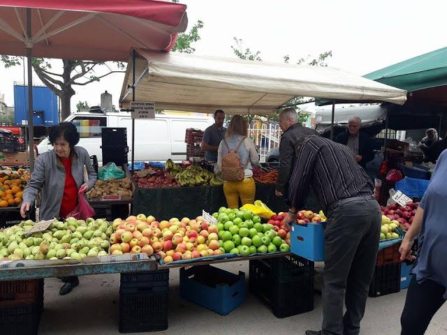 ΣΗΜΕΡΑ ΔΕΥΤΕΡΑ: Μια βόλτα στην Λαϊκή Αγορά της ΒΟΝΙΤΣΑΣ (ΦΩΤΟ: Στέλλα Λιάπη) - Φωτογραφία 40