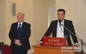 Γεωστρατηγική Πολιτική της Μεσογείου και η θέση της Ελλάδας - Φωτογραφία 3