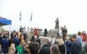 ΝΑΟΥΣΑ: Στις εκδηλώσεις της 196ης επετείου του ολοκαυτώματος ο Υποστράτηγος Πέτρος Δεμέστιχας - Φωτογραφία 23