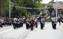 ΝΑΟΥΣΑ: Στις εκδηλώσεις της 196ης επετείου του ολοκαυτώματος ο Υποστράτηγος Πέτρος Δεμέστιχας - Φωτογραφία 53