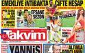 Εθνικιστική τρέλα στα τουρκικά ΜΜΕ - Φωτογραφία 8
