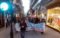 Χαλκίδα: Πορεία διαμαρτυρίας στην Αβάντων για τη Συρία (ΦΩΤΟ)