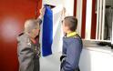Τελετή Μετονομασίας Αιθουσών Στρατηγείου 1ης ΣΤΡΑΤΙΑΣ (9 ΦΩΤΟ)