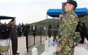 Ετήσιο Τρισάγιο και Κατάθεση Στεφάνου στη Μνήμη των Πεσόντων Αξιωματικών στο Σαραντάπορο Ελασσόνας (ΦΩΤΟ)