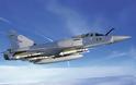 Πτώση Mirage 2000: Επέστρεψε στο σημείο συντριβής το ερευνητικό σκάφος
