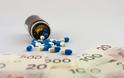 Η «φτωχή» φαρμακευτική δαπάνη θα συμπληρωθεί τώρα από κλειστούς προϋπολογισμούς