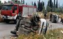 Τροχαίο με δύο τραυματίες στην Κόρινθο - Εν διαστάση σύζυγοι οι εμπλεκόμενοι - Γιατί νοσηλεύεται φρουρούμενος ο άνδρας