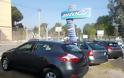 AutoGr - Γρίλλιας στη Χαλκίδα: Πωλήσεις και Ενοικιάσεις αυτοκινήτων στις καλύτερες τιμές της αγοράς! (ΦΩΤΟ) - Φωτογραφία 4