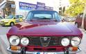 AutoGr - Γρίλλιας στη Χαλκίδα: Πωλήσεις και Ενοικιάσεις αυτοκινήτων στις καλύτερες τιμές της αγοράς! (ΦΩΤΟ) - Φωτογραφία 6