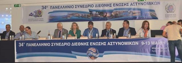 Με επιτυχία ολοκληρώθηκε το 34o Πανελλήνιο Συνέδριο του Ελληνικού Τμήματος της Διεθνούς Ενώσεως Αστυνομικών - Φωτογραφία 2