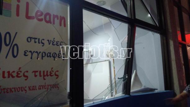 Συμβαίνει τώρα: Τρόμος στο κέντρο της Βέροιας - Από θαύμα δεν θρηνήσαμε νεκρούς! [photos] - Φωτογραφία 10