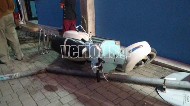 Συμβαίνει τώρα: Τρόμος στο κέντρο της Βέροιας - Από θαύμα δεν θρηνήσαμε νεκρούς! [photos] - Φωτογραφία 12